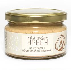 Урбеч из кокоса с абрикосовой косточкой, 225 г
