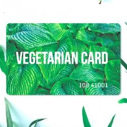 """Скидочная карта """"Vegetarian Card"""""""
