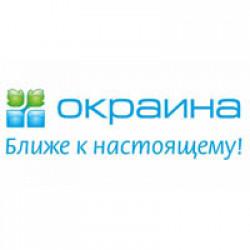 Окраина - Vegafood